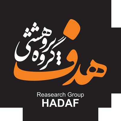 hadaf-Logo-1